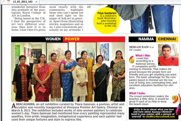 Hindu Metro Plus Coverage